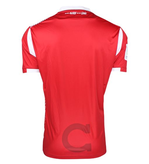 Cavalry FC Home Jersey Adult